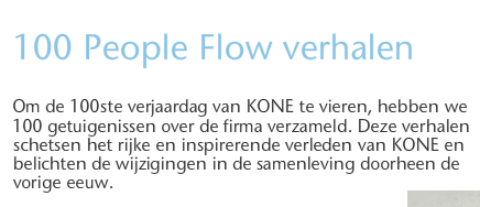 KONE-peopleflow